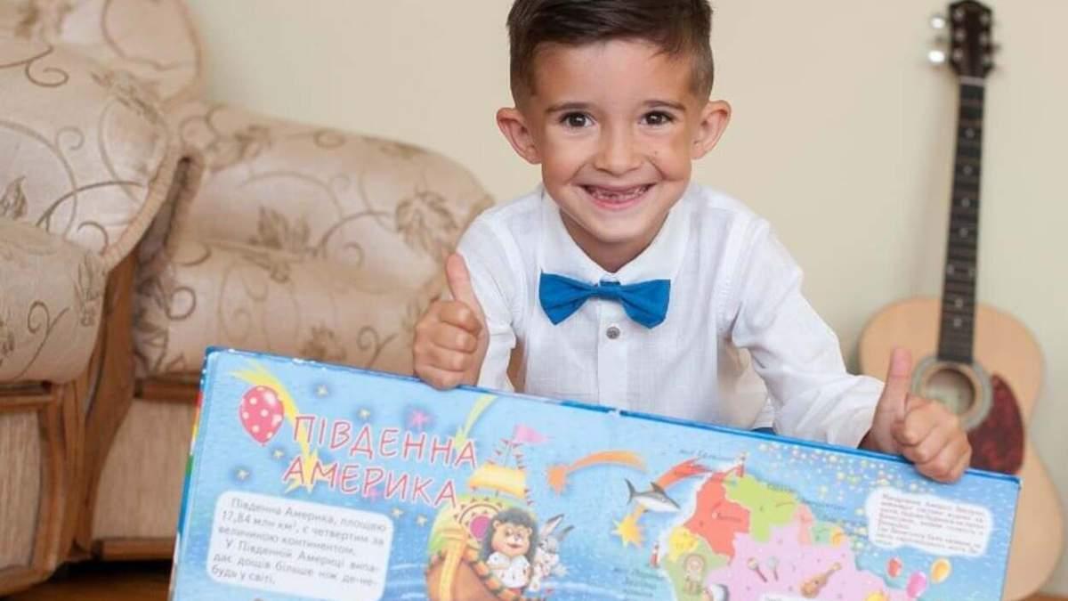 Новый рекорд Украины: 6-летний мальчик из Львовщины назвал наиболее стран по контурам на карте