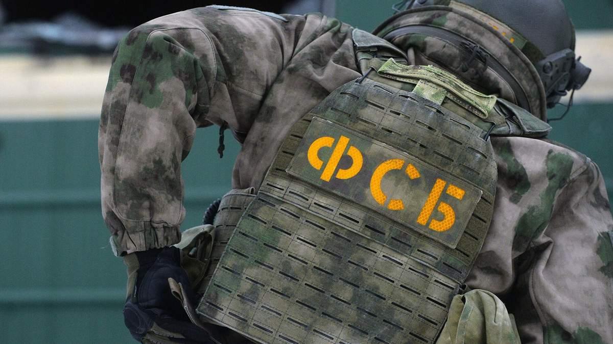 ФСБ завербувала співробітника Мін'юсту під час його поїздок до Криму