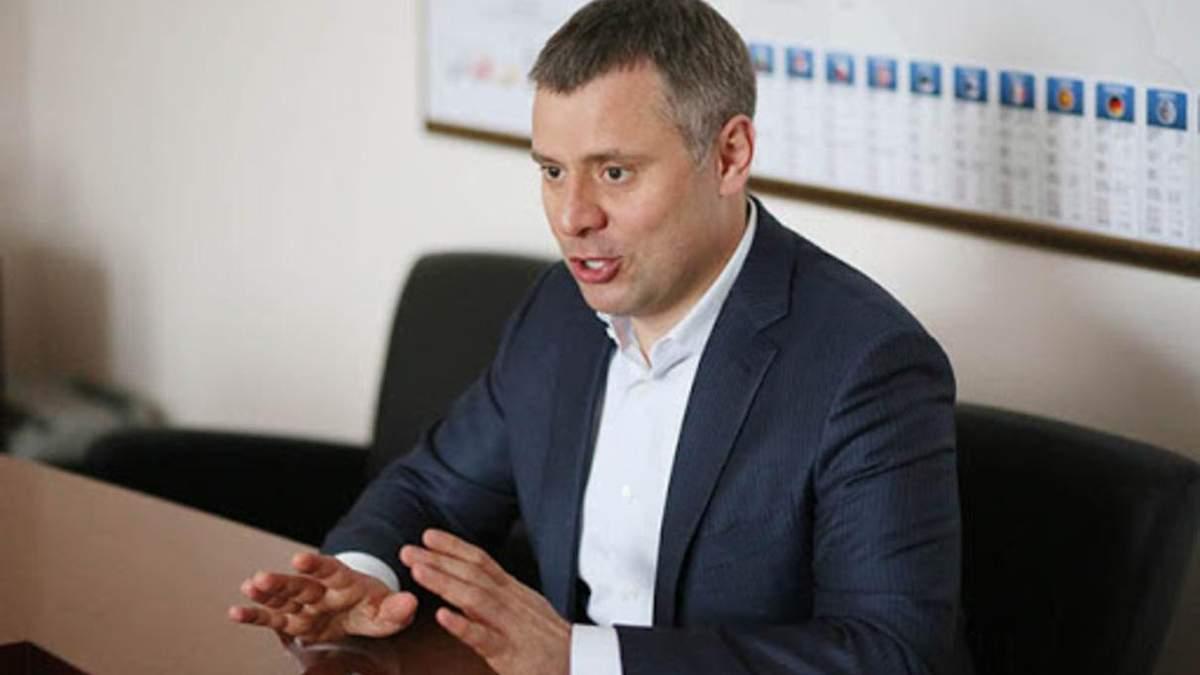 Вітренко залишається у Нафтогазі: суд зупинив дію нового припису НАЗК