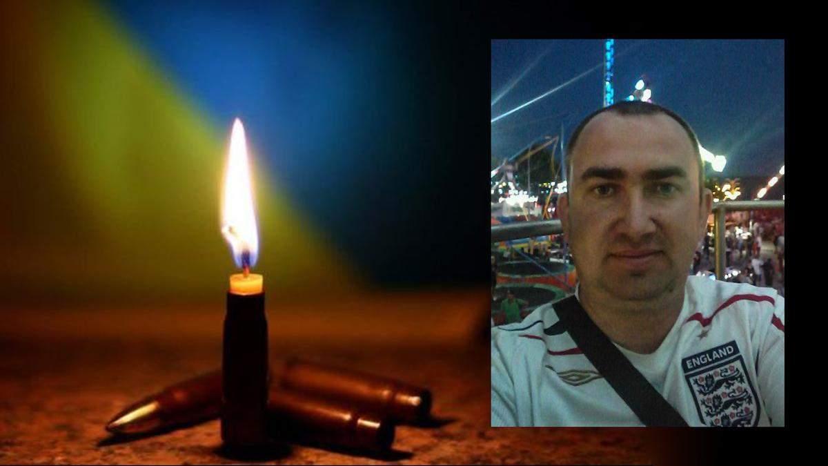 Загиблий на Донбасі 5 липня військовий – майор Богдан Бродовський