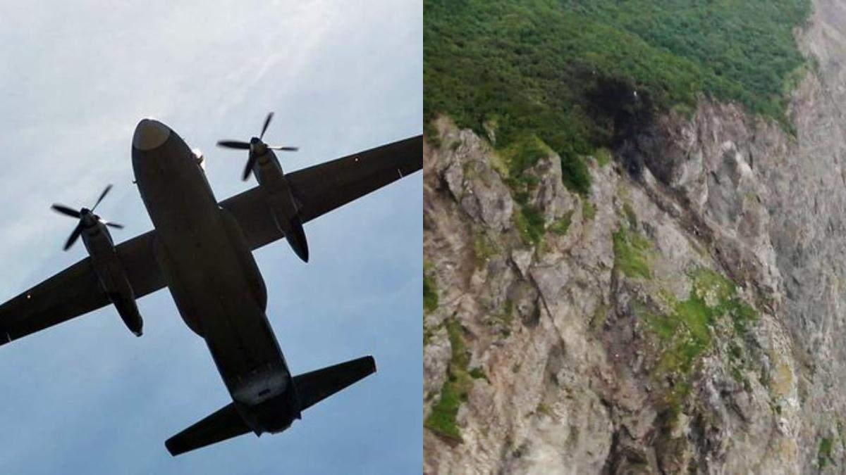 Катастрофа літака Ан-26 на Камчатці 06.07.2021: що сталося – останні новини