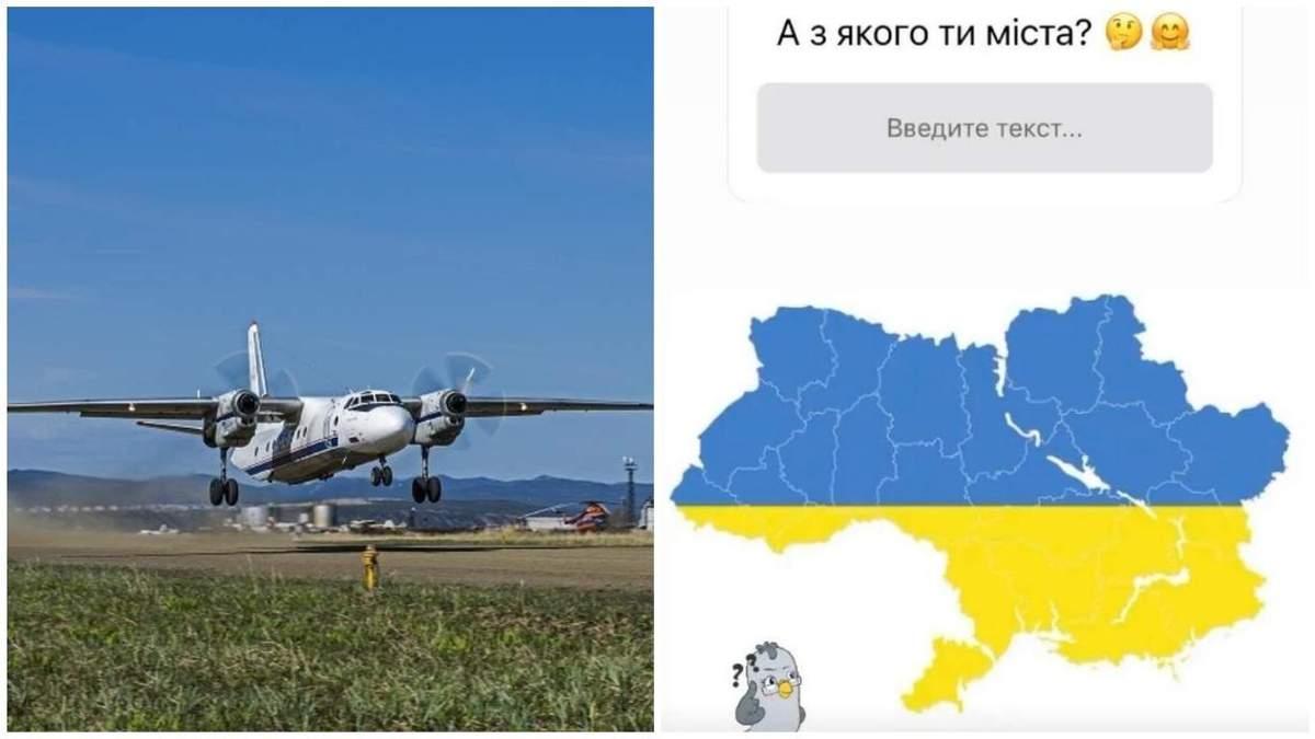 Новости Украины 6 июля 2021 – новости мира