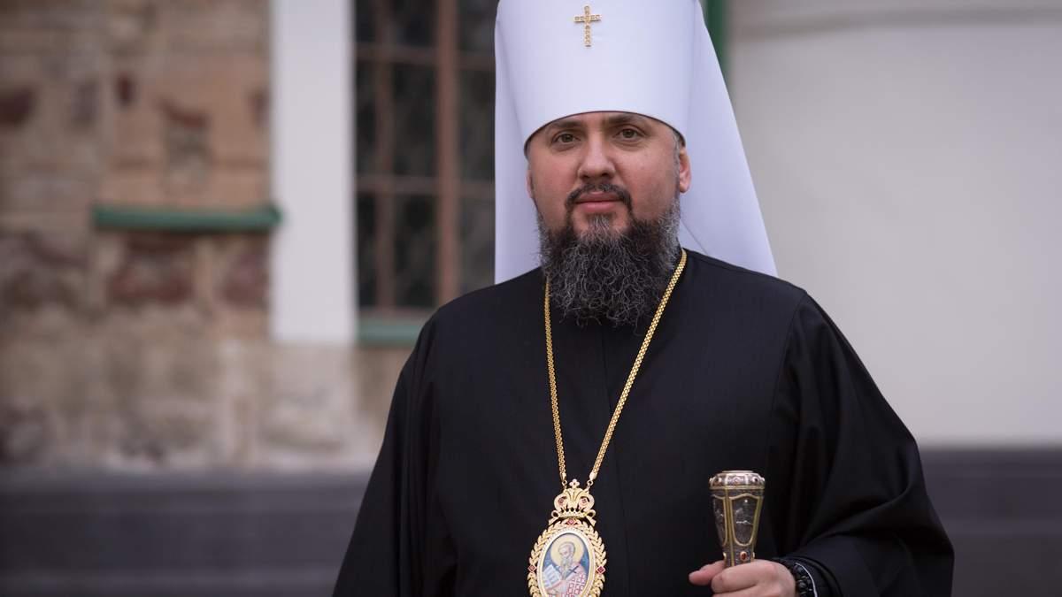 Рейтинг позитивного отношения украинцев к предстоятелям церквей возглавляет Митрополит Епифаний