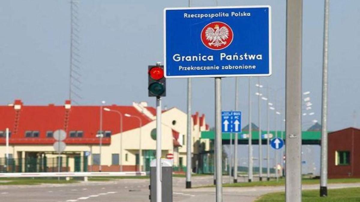На кордоні Польщі почали затримувати мігрантів з Білорусі