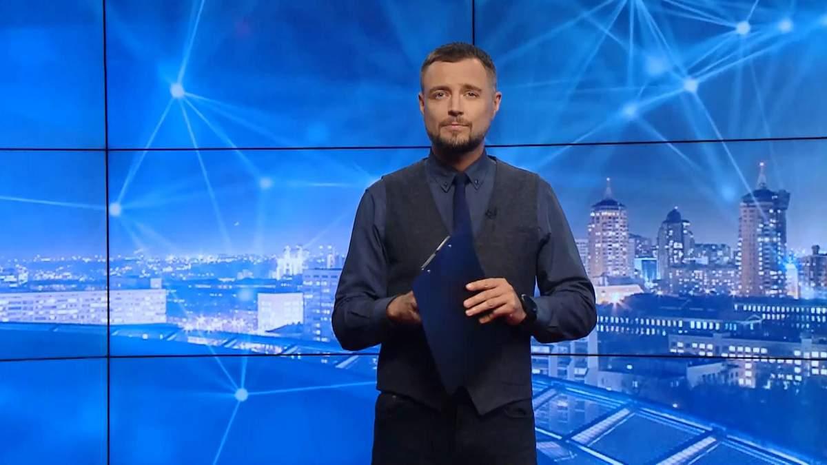 Pro новини: Рейтинг Зеленського. Відповідь на петицію щодо Татарова