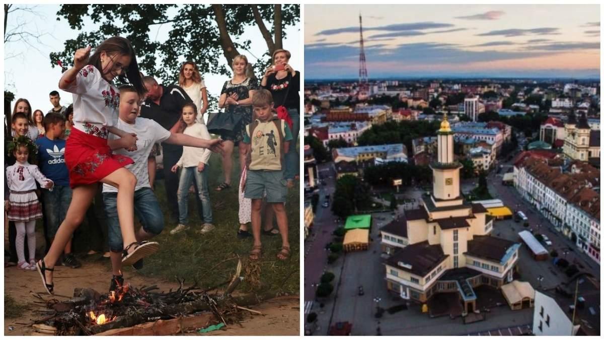 В Ивано-Франковске отказались от языческих традиций на Купала
