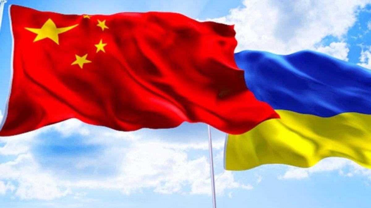 Украина и Китай тайно подписали меморандум: в чем суть соглашения
