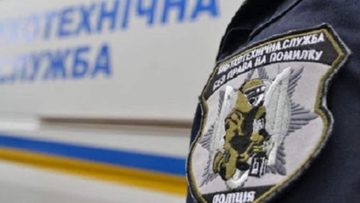 Фейкове мінування КМДА: псевдомінер нібито показав своє фото - Київ