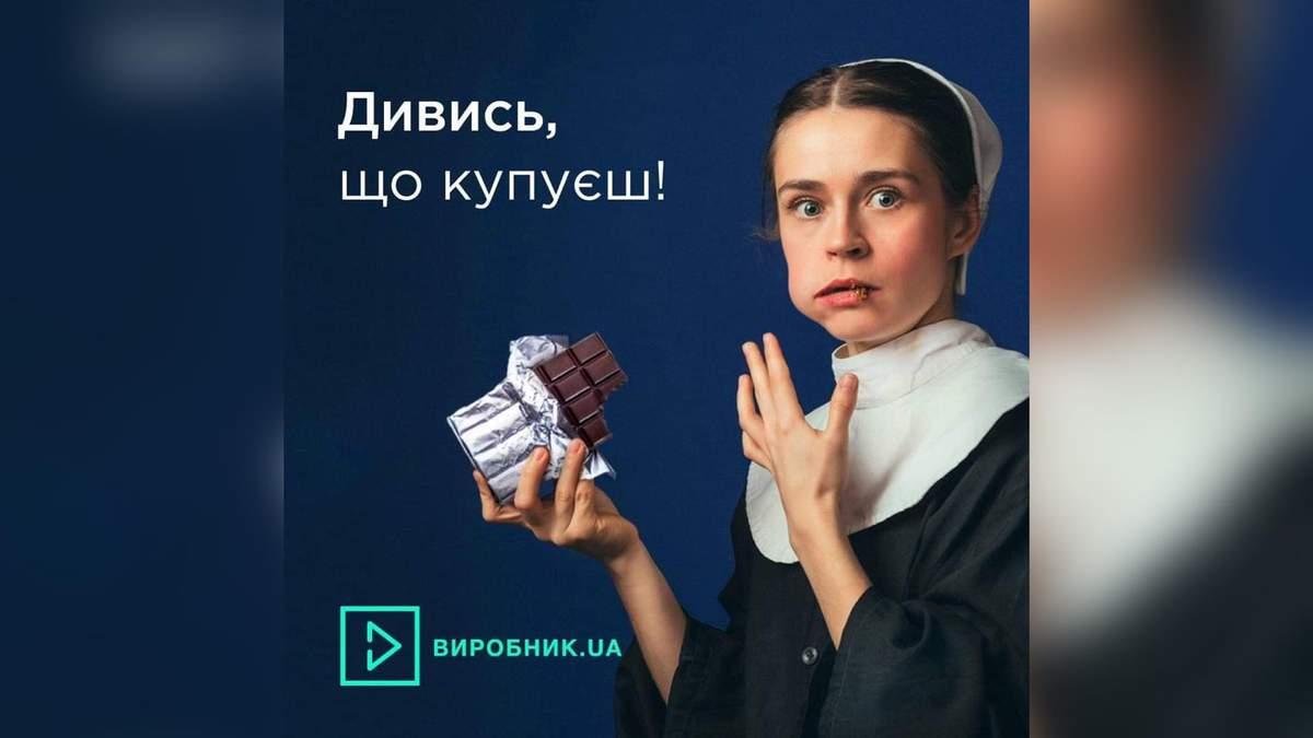 Креативна агенція YARCHE назвала Виробник.ua найкращою спільнотою із правильного харчування