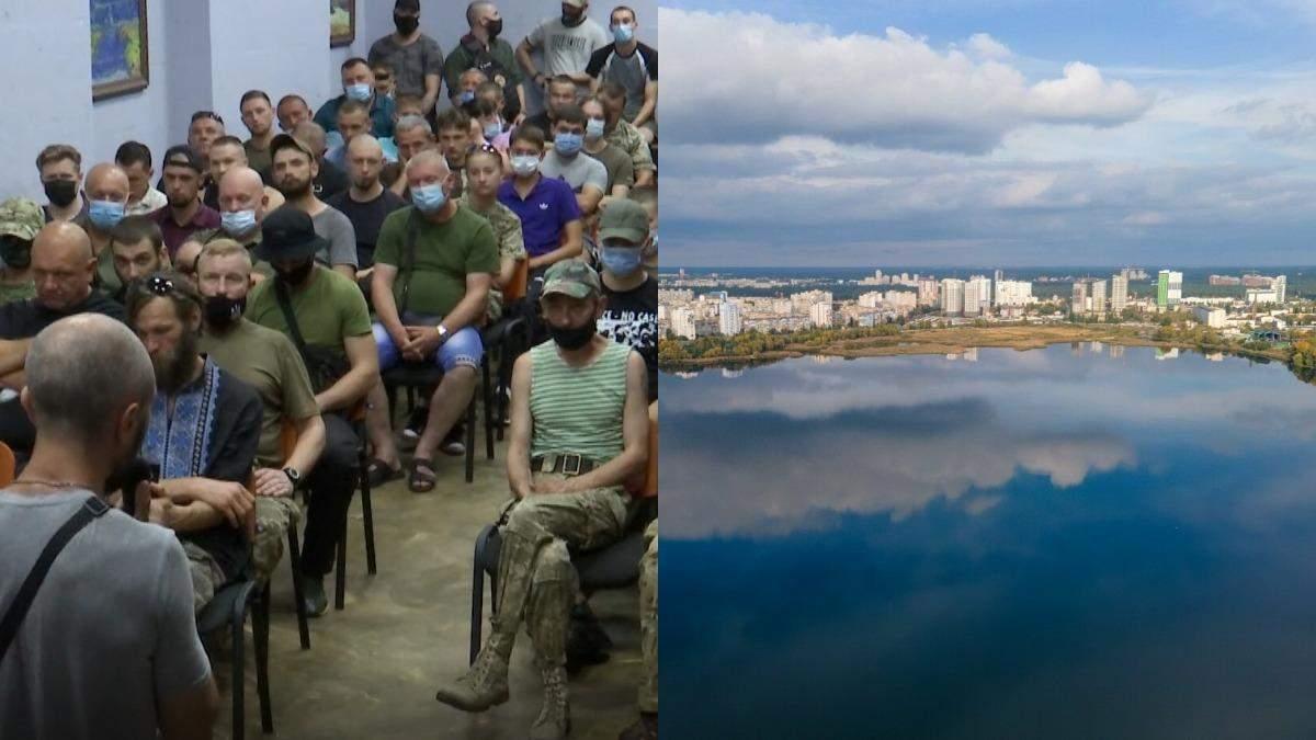 Ветерани АТО підтримали будівництво реабілітаційного центру в Києві
