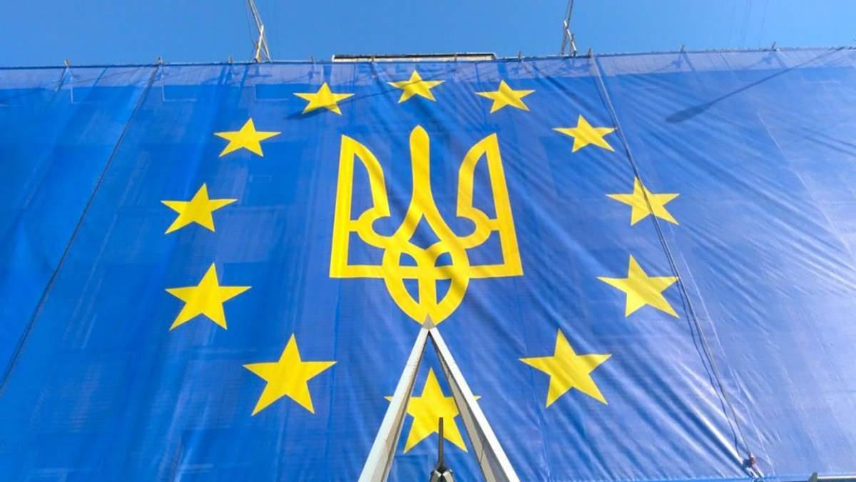 Норвежский сценарий один из вариантов евроинтеграции Украины