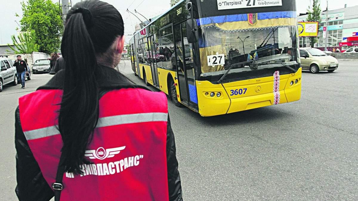 У Києві на Троєщині з'явились нібито фейкові контролери