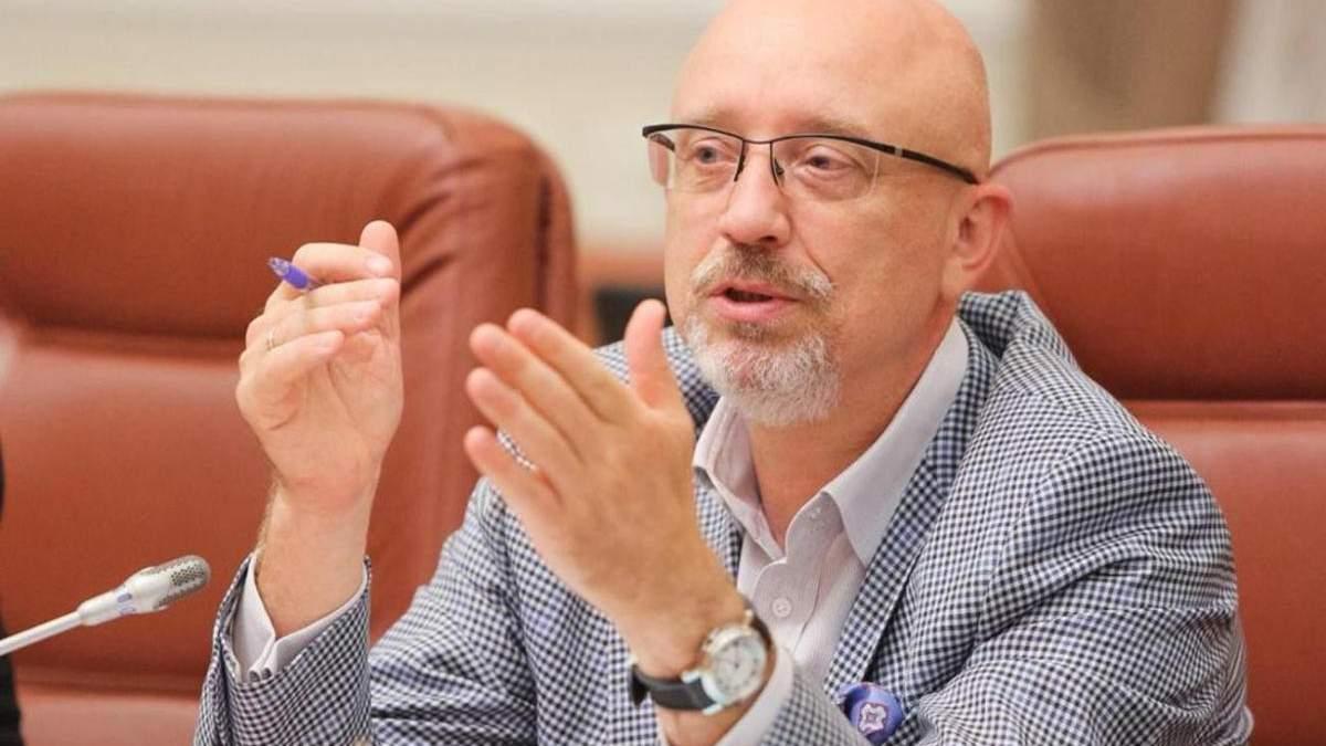 Резников пожаловался НАТО на Россию