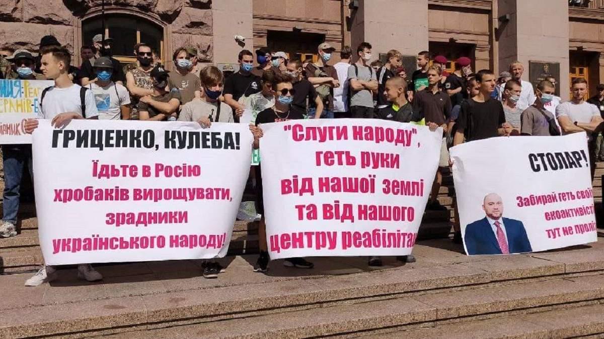 Під Київрадою проходить мітинг за будівництво центру реабілітації воїнів АТО біля озера Вирлиця