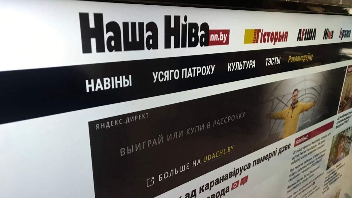 У Білорусі закривають опозиційні сайти, в журналістів обшуки
