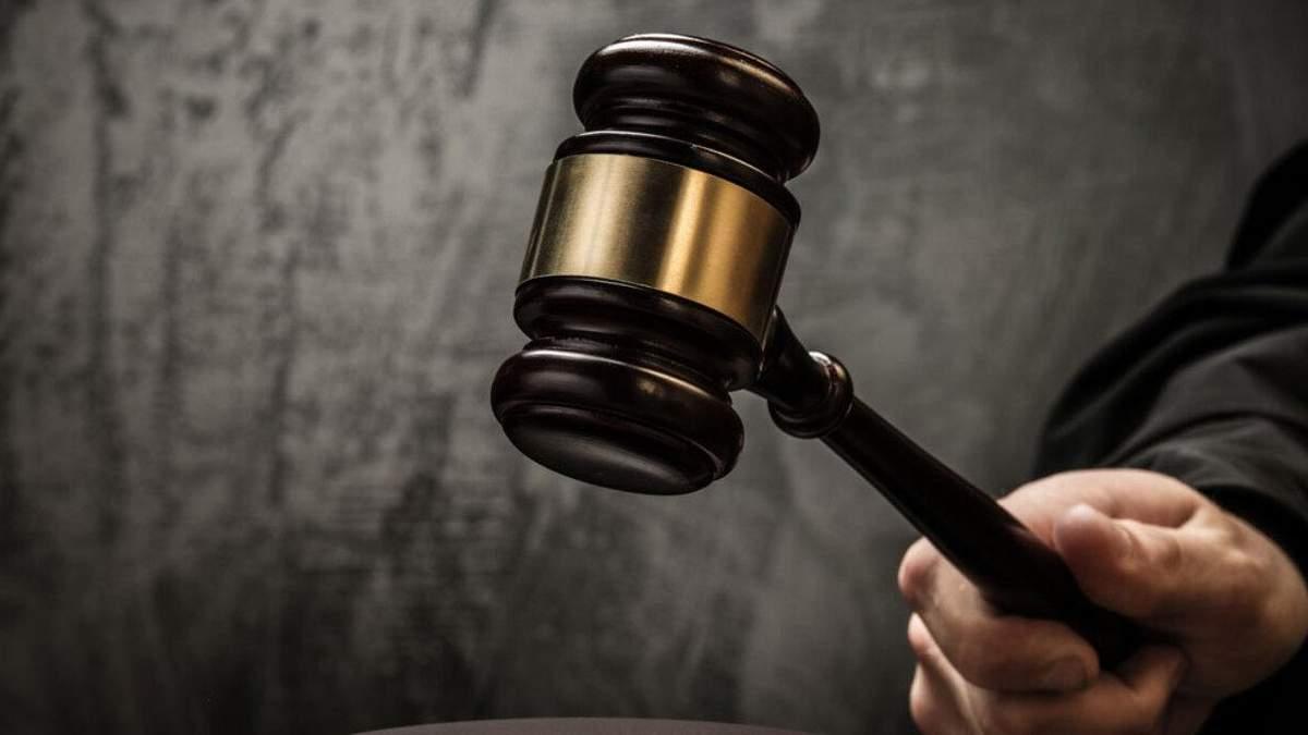 Подкуп председателя Фонда госимущества: ВАКС не утвердил соглашение