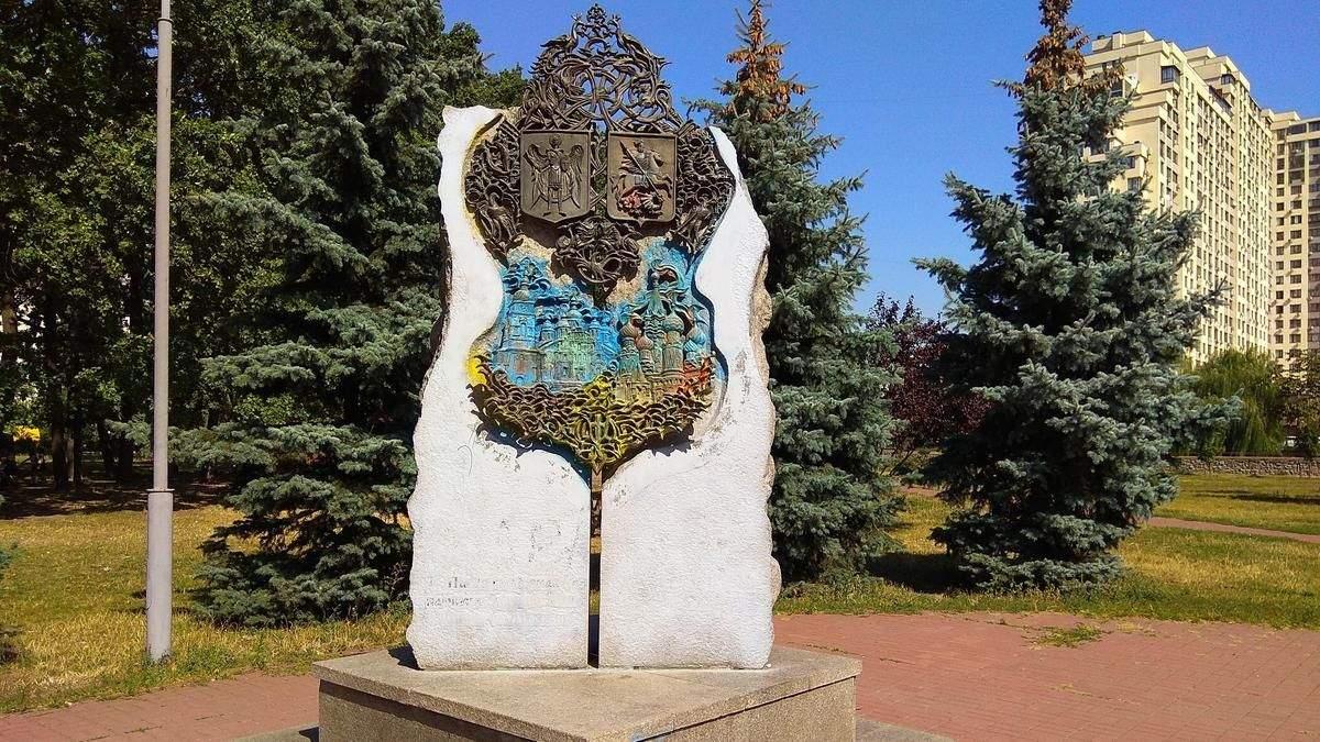 Київрада підтримала знесення знака на честь дружби з Москвою
