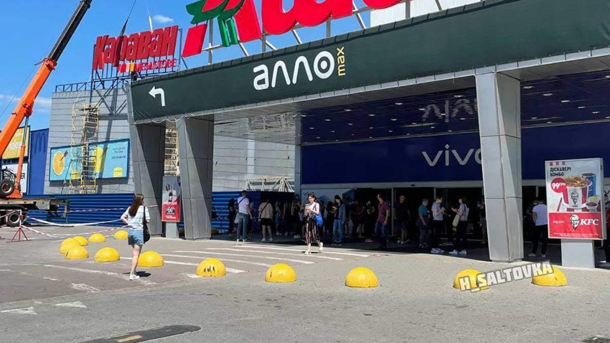 Эвакуировали людей из ТЦ Караван в Харькове 08.07.2021: какая причина