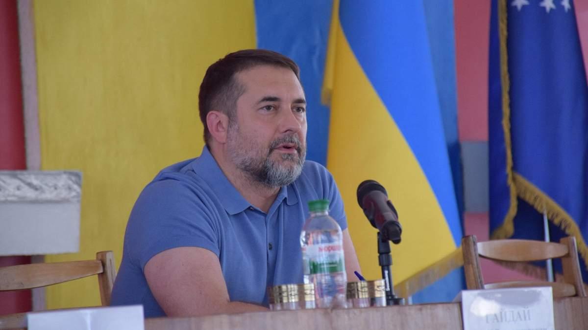 Сергій Гайдай - голова Луганської обласної ВЦА