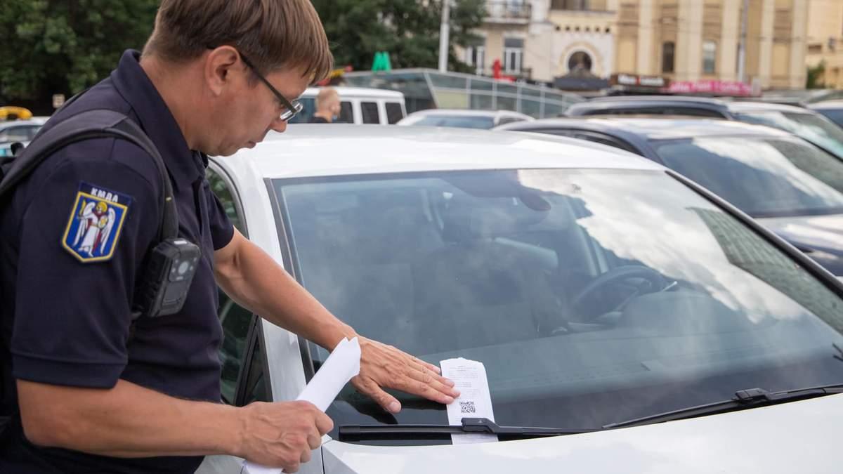 В Киеве будут штрафовать водителей за неуплату за парковку: детали