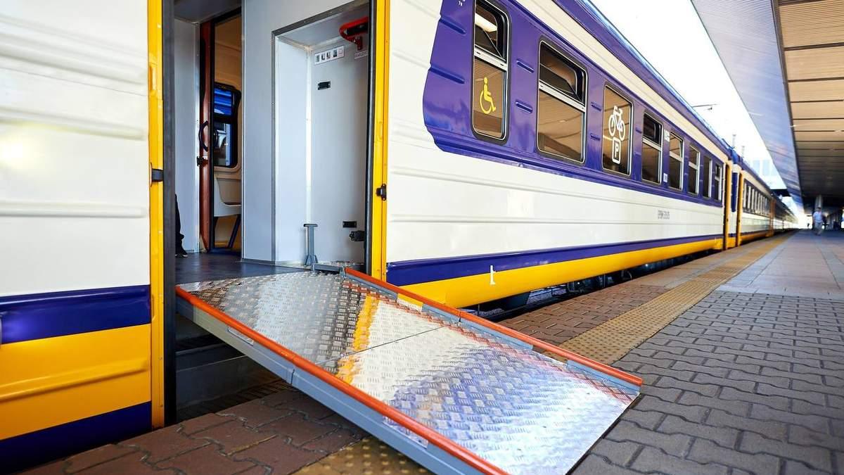 Укрзализныця запускает первый инклюзивный поезд: фото