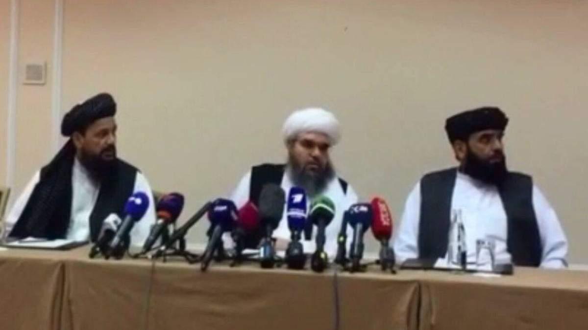Талибан провел прес-конференцию в Москве