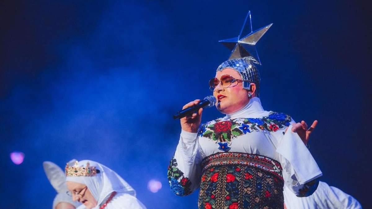 Вєрка Сердючка запалила сцену Atlas Weekend 8 липня 2021