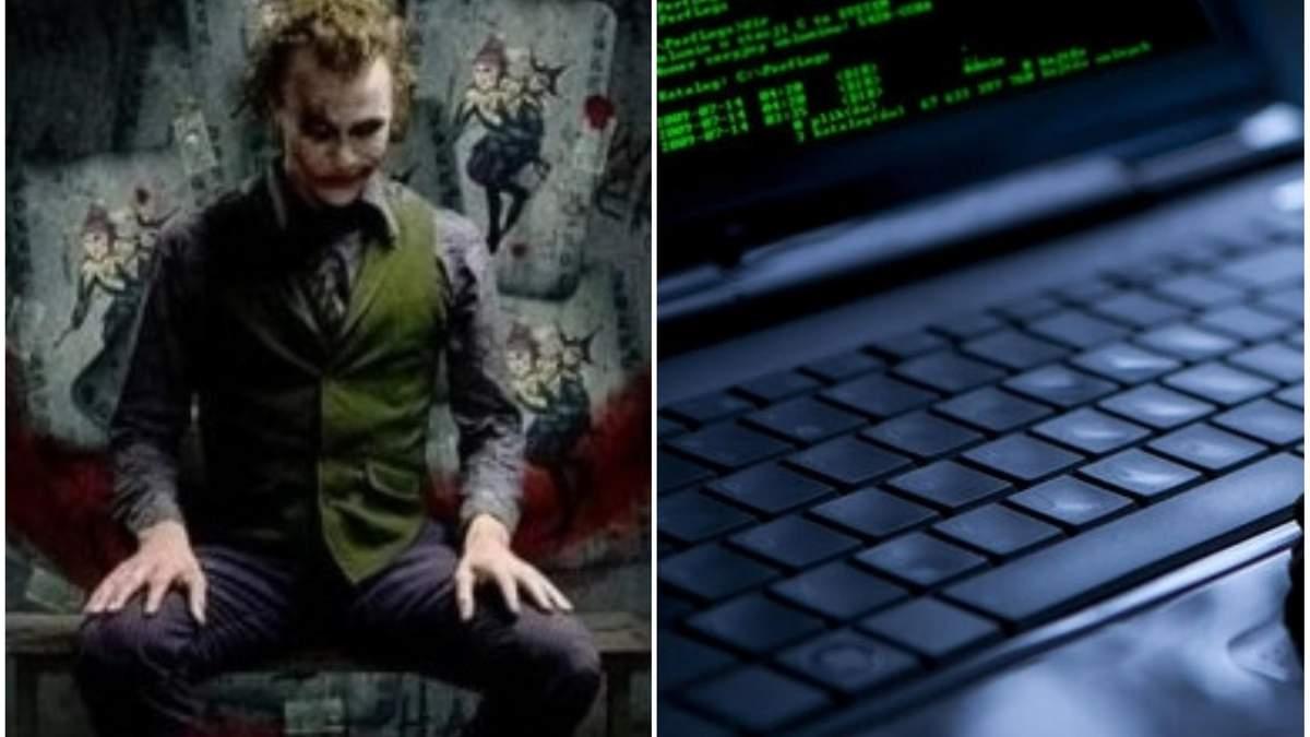 Російська кібератака: хакери атакували сайт ВМС України