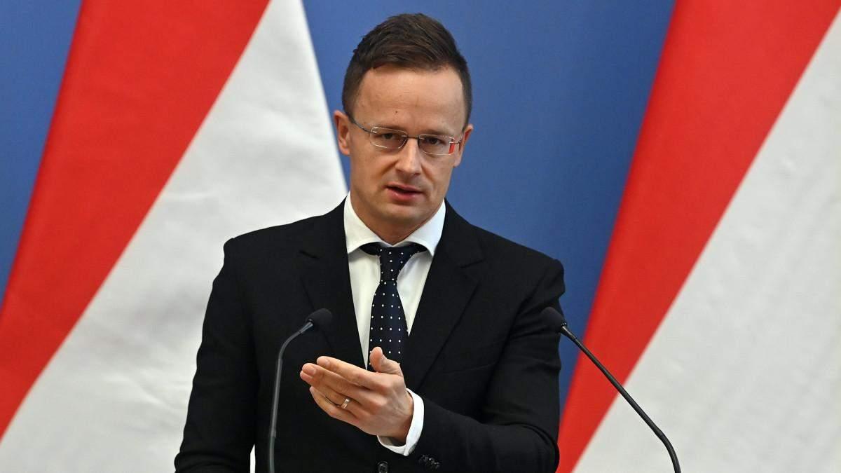 Сійярто розкритикував УЄФА за покарання Угорщини після Євро-2020