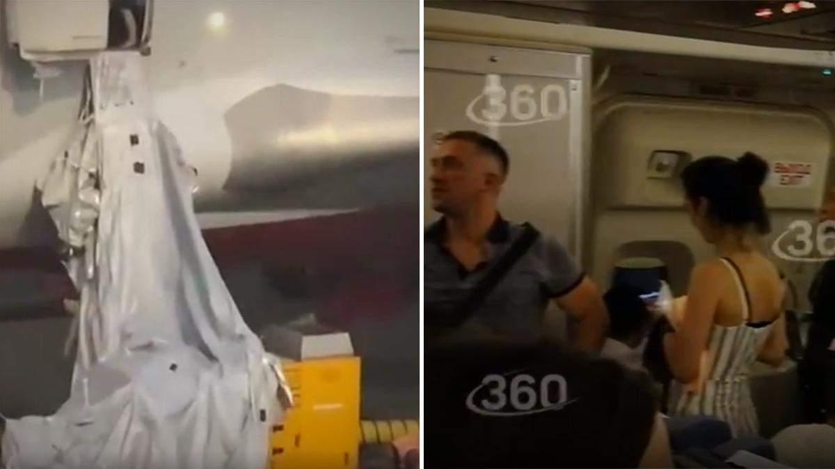 У Росії пасажир відкрив аварійний люк літака: рейс затримали – відео