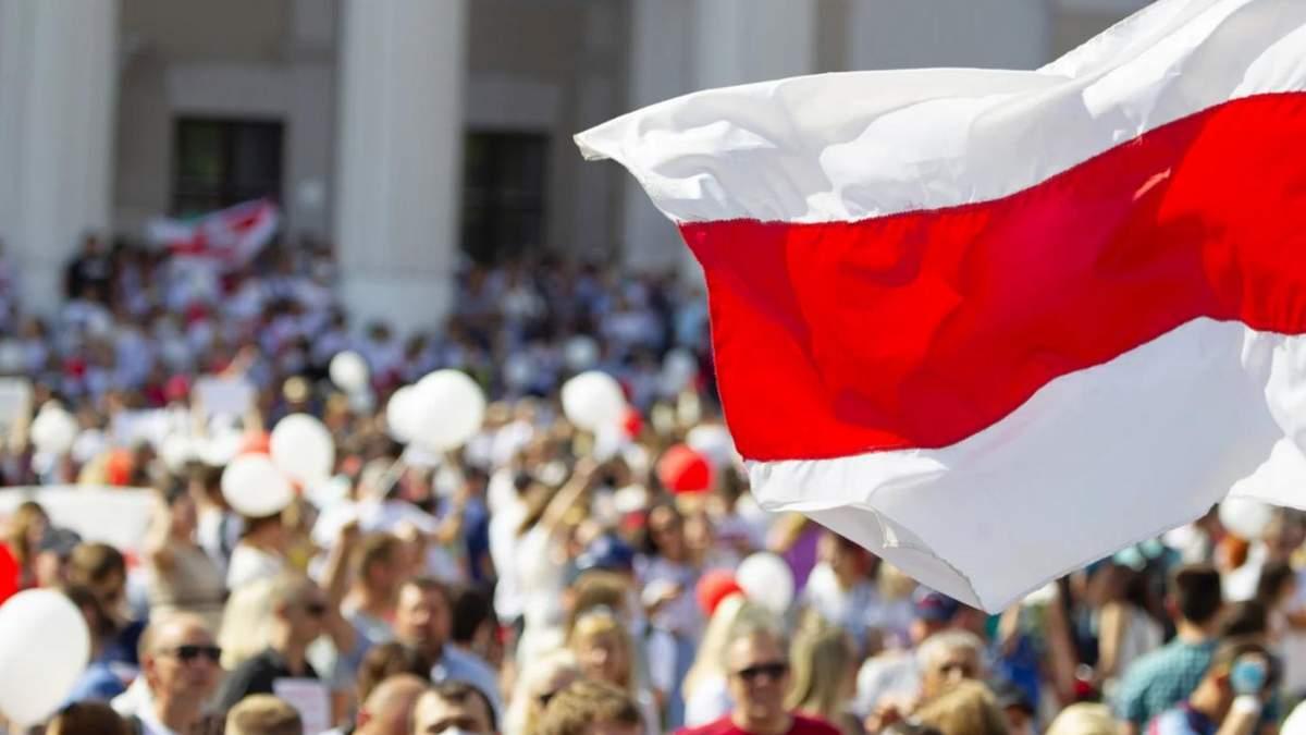 Жыве Беларусь: на Atlas Weekend підтримали білорусів – відео