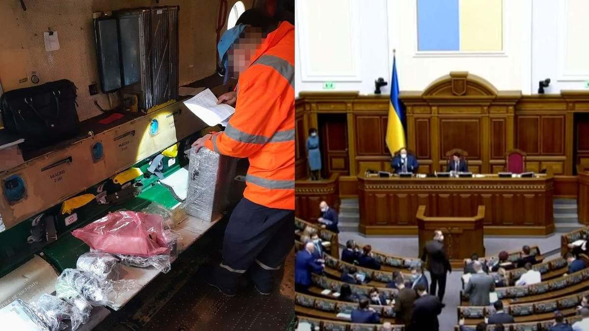 Криминализация контрабанды: Железняк прокомментировал законопроект