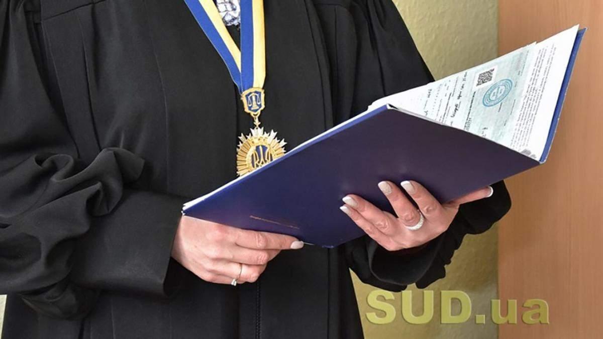 Украинцы получили шанс на настоящую судебную реформу