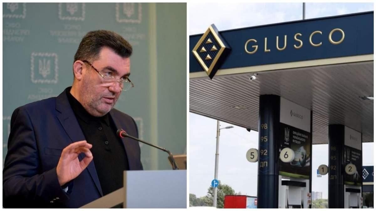 Данілов про відновлення роботи Glusco: торгують сардельками