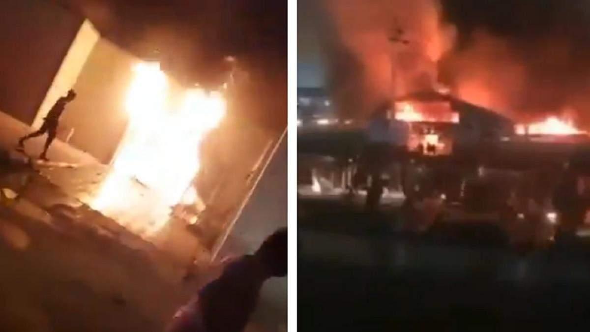 Пожежа у лікарні в Іраку 12 липня 2021: десятки жертв - фото, відео