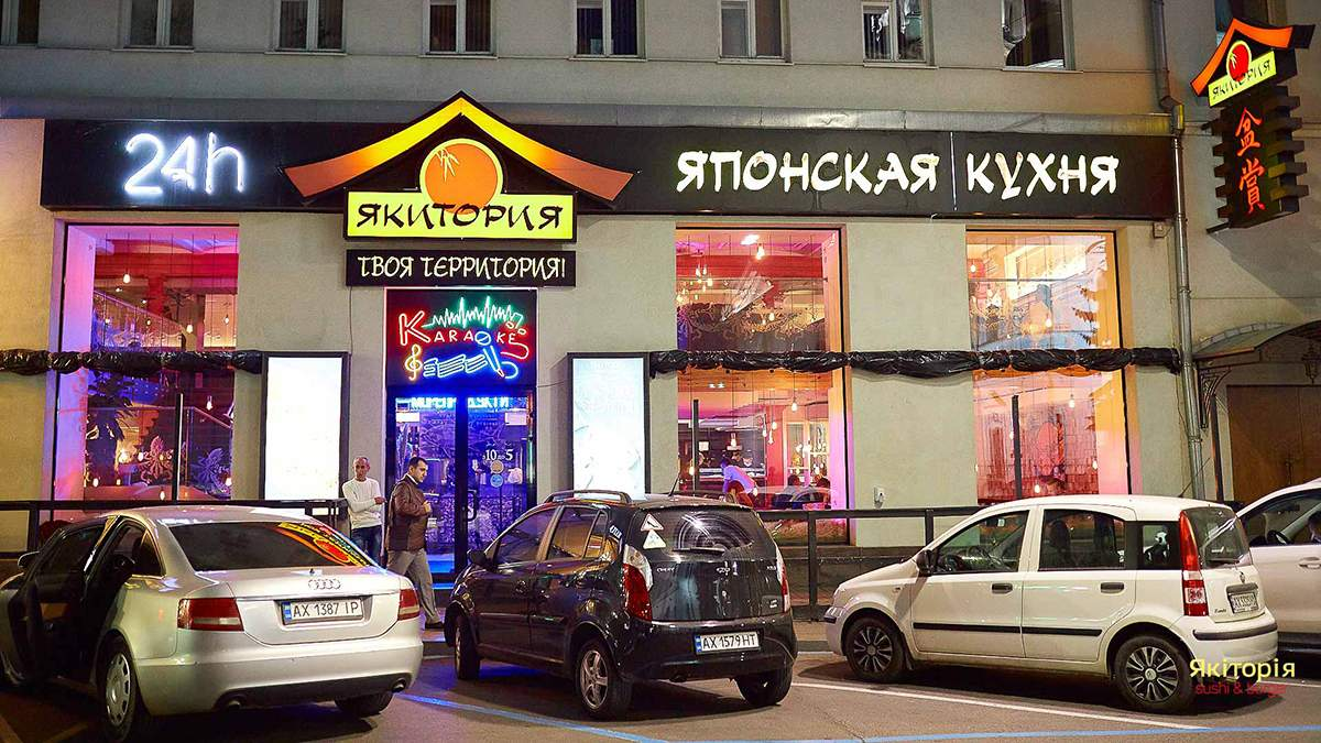 Ресторан Якіторія заплатив потерпілим за масове отруєння