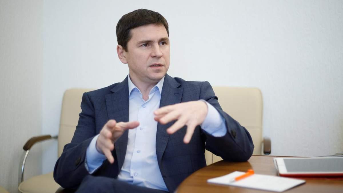 В ОП заявили, що держава продовжить використовувати санкції РНБО