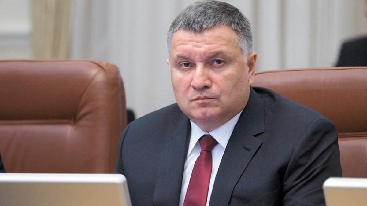 Арсен Аваков подав у відставку: причина та всі деталі
