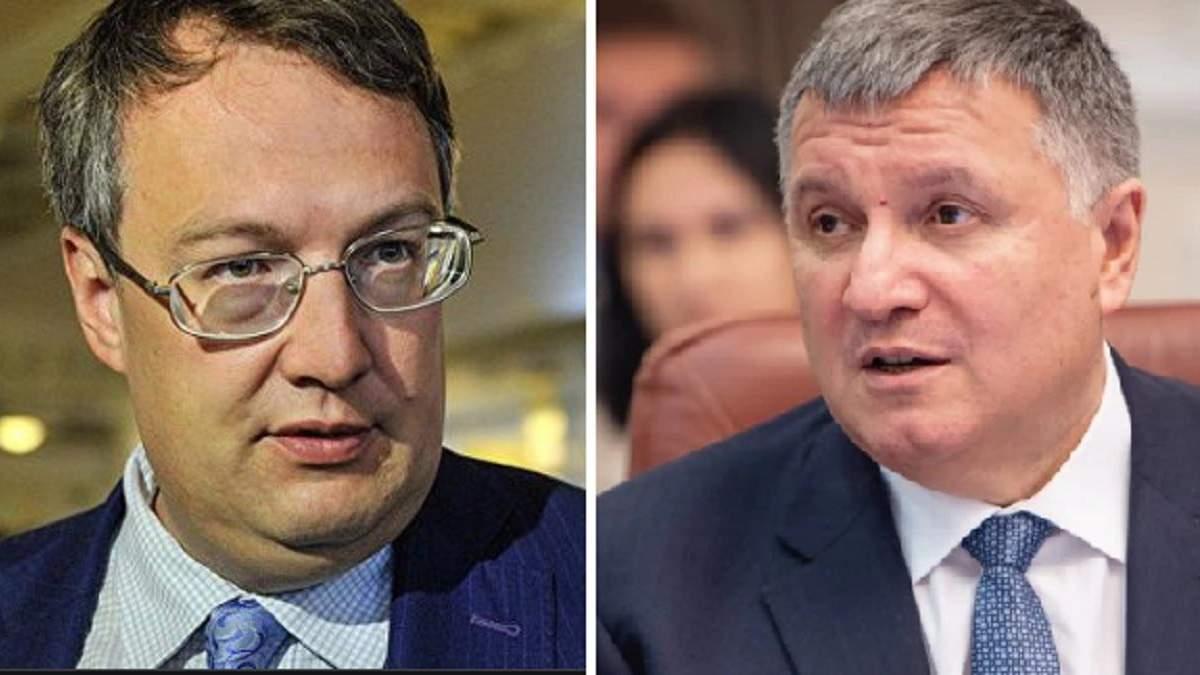 Геращенко отреагировал на отставку Авакова