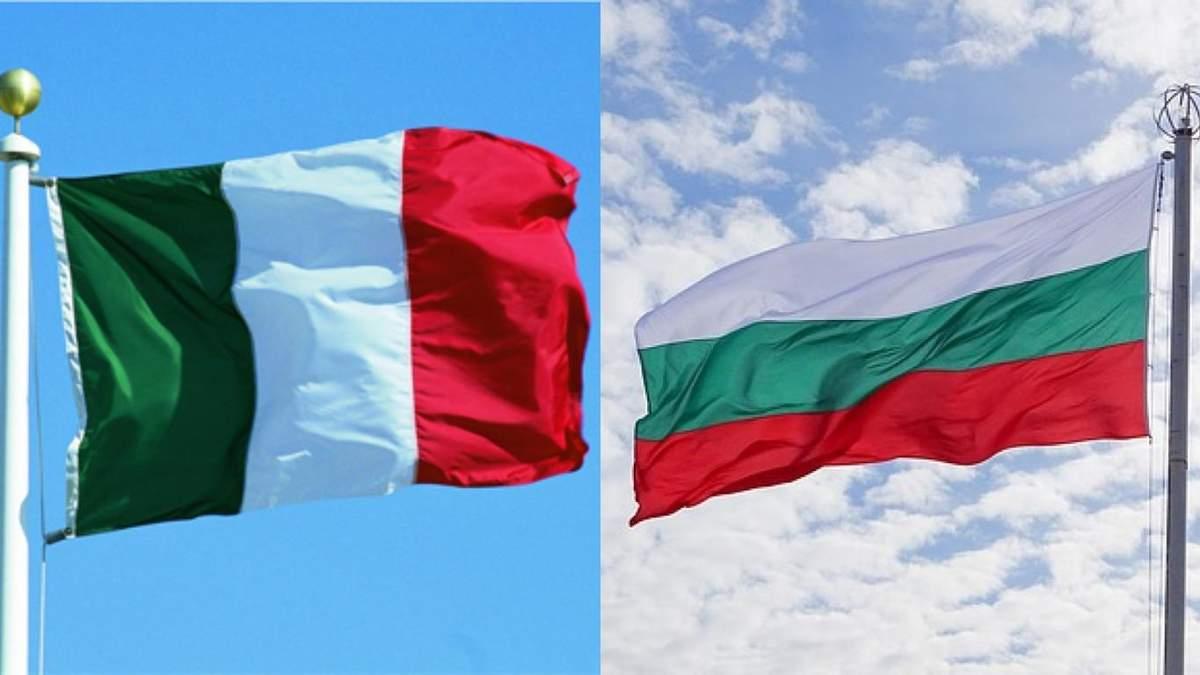 Розлючені англійські фанати зірвали болгарський прапор з посольства