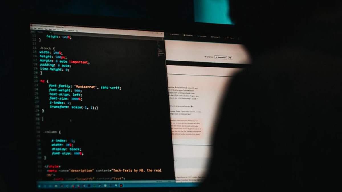 Хакеры напали на сайты президента и Службы безопасности Украины