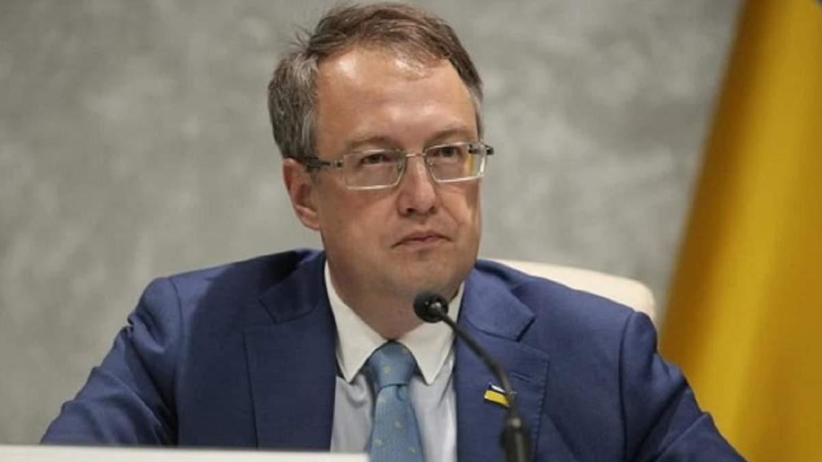 Один из лучших кандидатов, - Геращенко о Монастырском