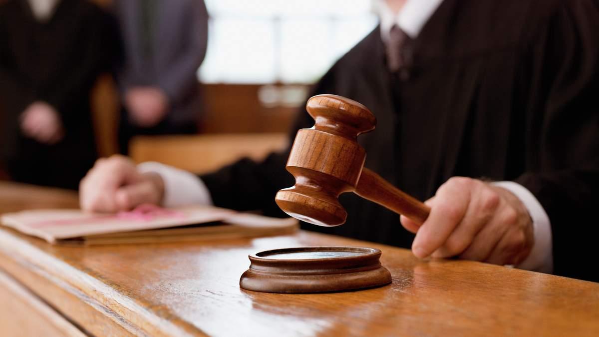 Верховна Рада підтримала закон про реформу ВРП: що зміниться