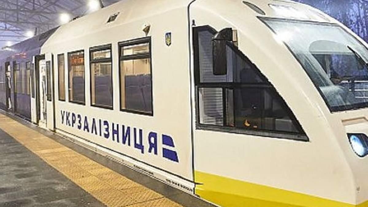 Укрзалізниця запустить  потяг Харків –  Генічеськ до моря