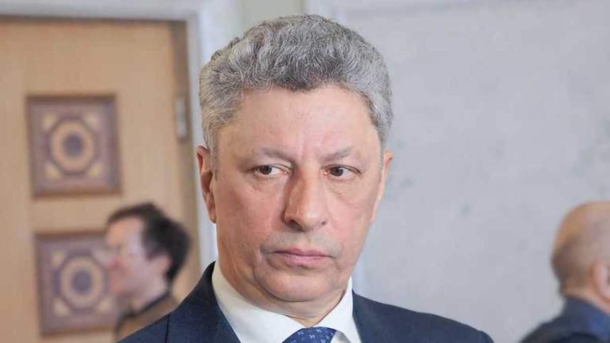 Бойко и еще 4 нардепов вызвали на допрос в СБУ