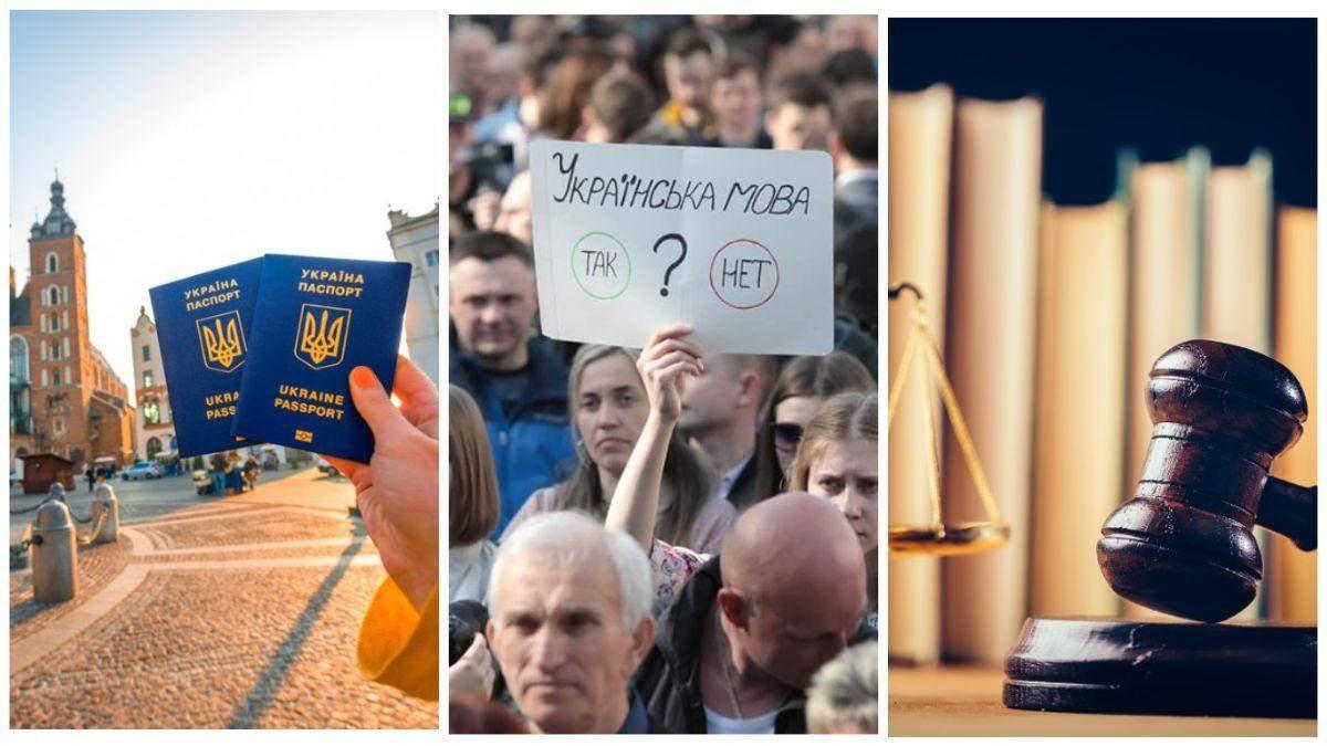 Новини України – 14 липня 2021: новини світу