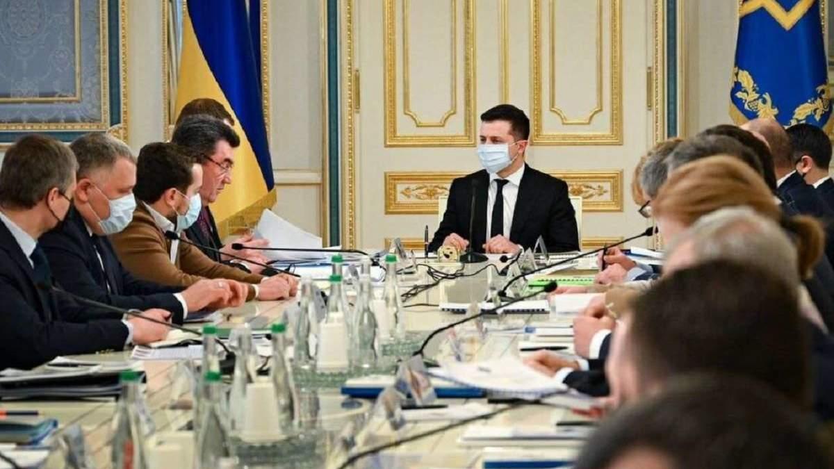 СНБО провел заседание 16 июля 2021: какие решения приняли