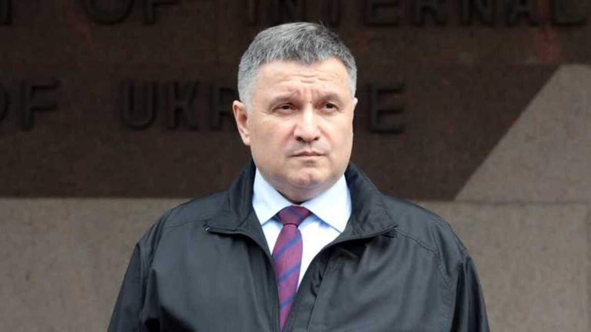 Аваков не прийшов на засідання комітету Ради