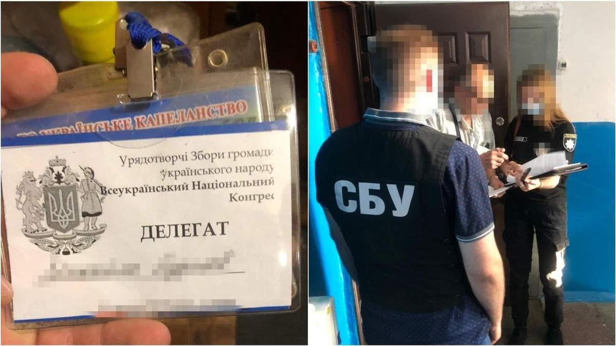 На Запорожье СБУ заблокировала создание фейкового горсовета
