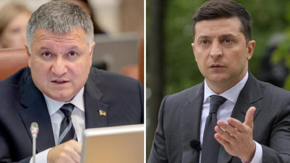 Президент його попросив, – Верещук про відставку Авакова